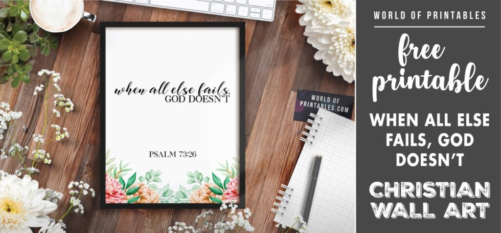 free christian wall art - when all else fails god doesn't- Printable