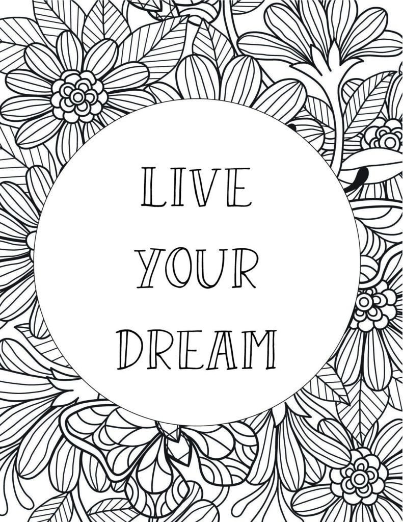Inspirational-Quote-Coloring-Page-Printable-32